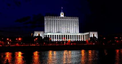 Moscow White House