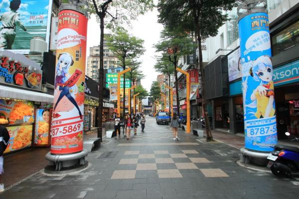 Market street in downtown Taipei early in the morning.